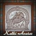 Kalki Avatar - Oneness Guides
